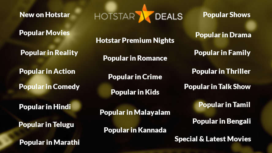 Get Hotstar US Annual Subscription With This Promo Code