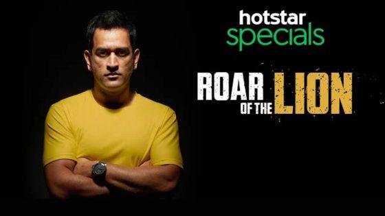 Hotstar USA promo code - Hotstar USA coupon code- Hotstar USA Offers